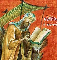Evagrius1